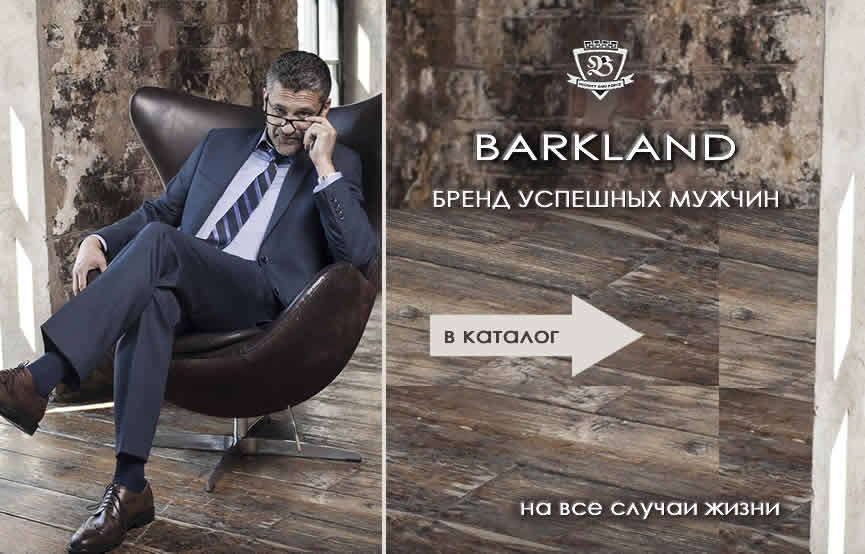 Мужская одежда BARKLA/nD