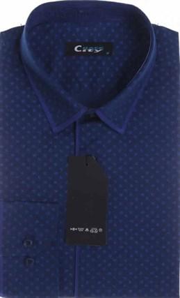 Мужская рубашка City Race BROSTEM приталенная  CR142-10 Z-pr - фото 12709