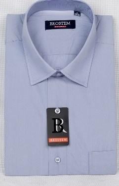 Офисная мужская рубашка большого размера CVC15Bg  BROSTEM - фото 14274