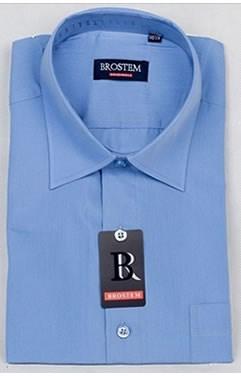 Офисная мужская рубашка большого размера CVC23Ag  BROSTEM - фото 14276