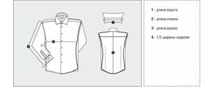 Рубашка мужская приталенная VESTER 68814-14 - фото 16566