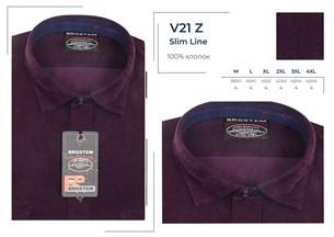 Вельветовая  рубашка хлопок полуприталенная Brostem  V21 - фото 17654