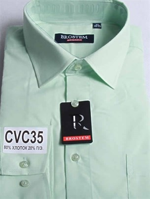 Мужская рубашка с коротким рукавом BROSTEM CVC35sg - фото 17665
