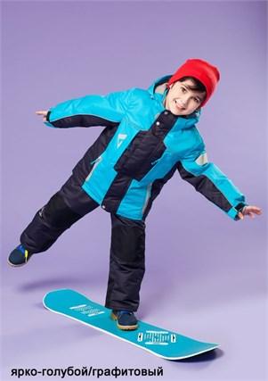 "Зимний костюм для мальчика Олдос Актив  ""Дамир"" - фото 5291"