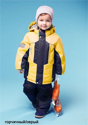 "Зимний костюм для мальчика Олдос Актив  ""Дамир"" - фото 5293"
