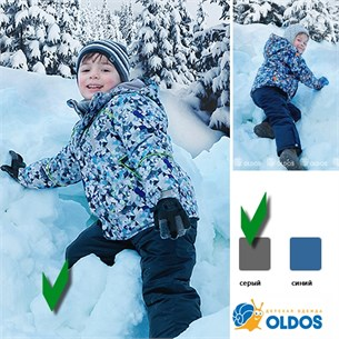 "Зимний костюм для мальчика ""Эверест"" - фото 6071"