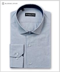Мужская рубашка 20249 BSF BARKLAND приталенная