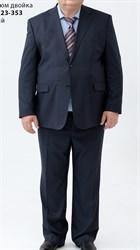 Большой мужской костюм 23353 серый
