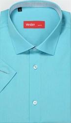 Большая рубашка бирюзового цвета