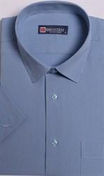 Полуприталенная рубашка BROSTEM 9SBR13+1
