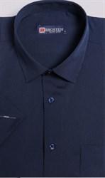 хлопок с модалом рубашка BROSTEM 9SBR13+3