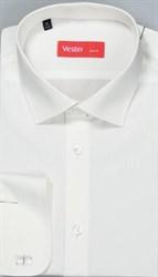 Мужская рубашка айвори