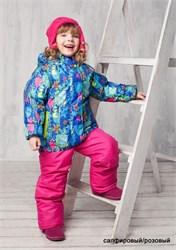 """Зимний костюм для девочки Oldos Jicco """"Хлоя"""""""